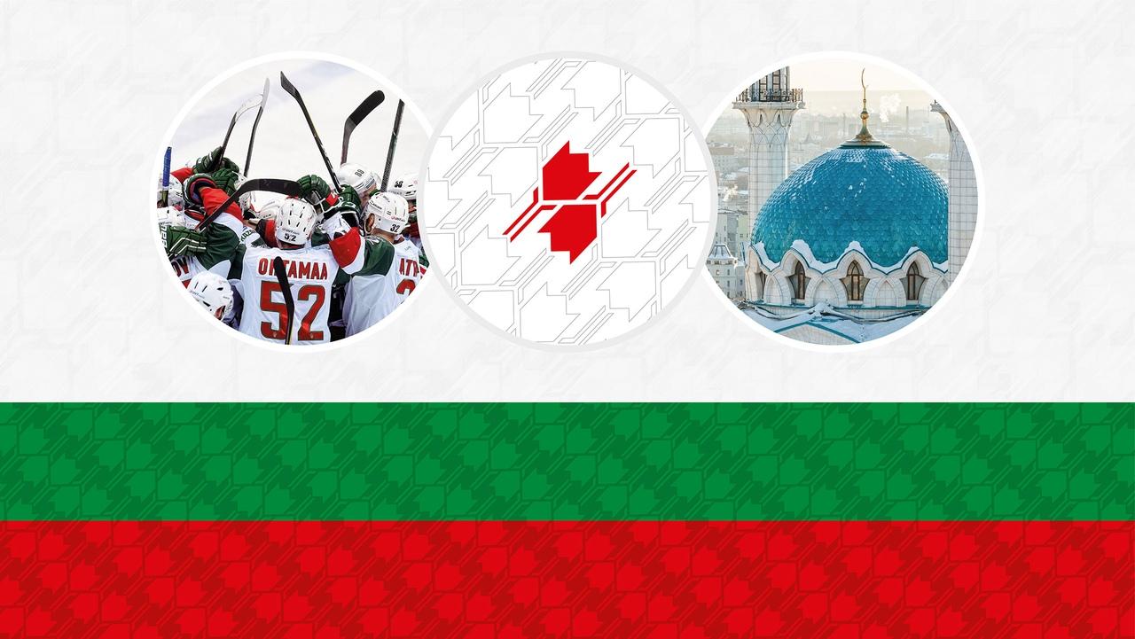 КХЛ представила Фирменный стиль Недели Звезд Хоккея. 15.08.2018