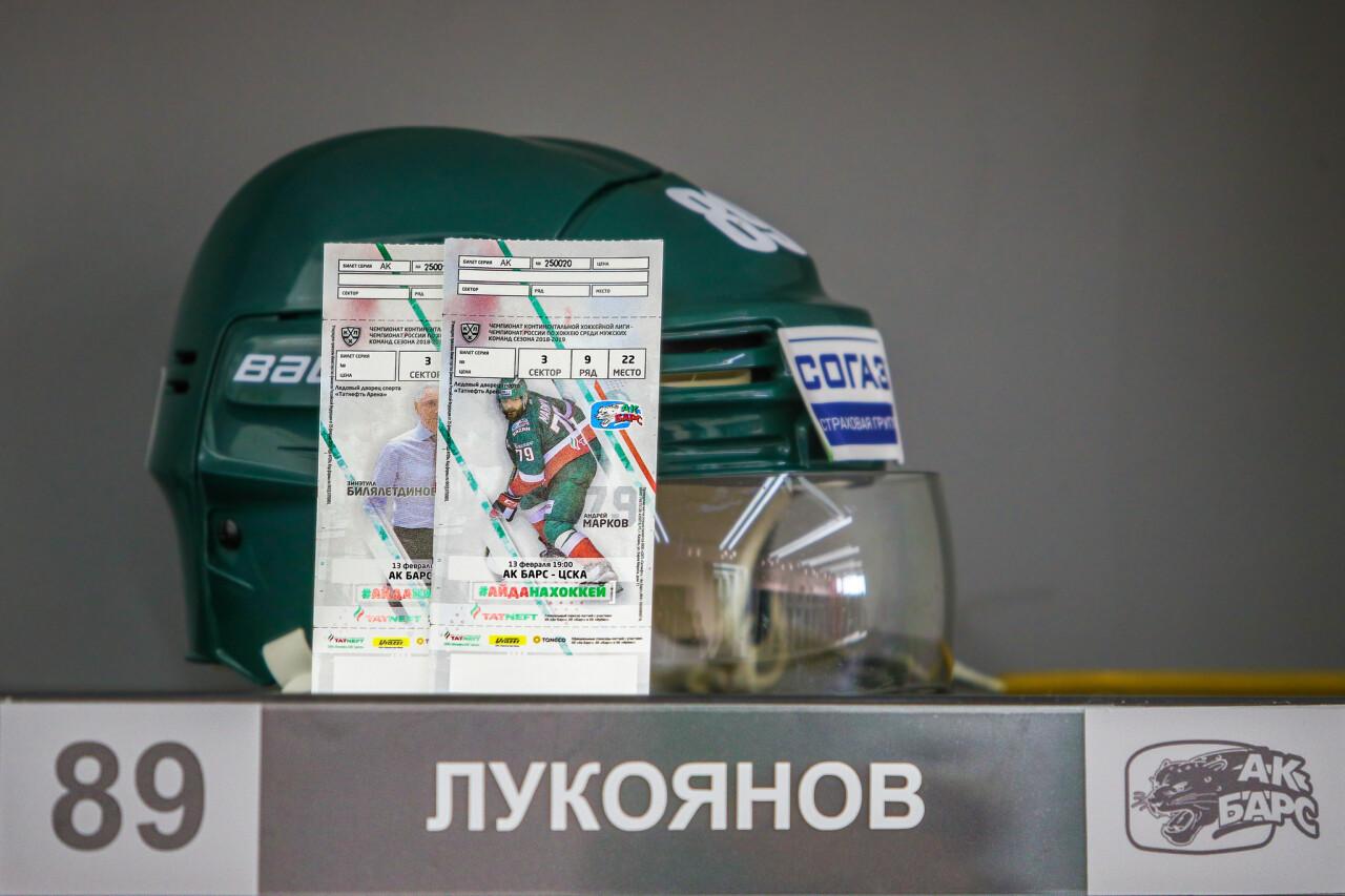 Стартовала продажа билетов на матчи против ЦСКА и «Металлурга». 22.01.2019
