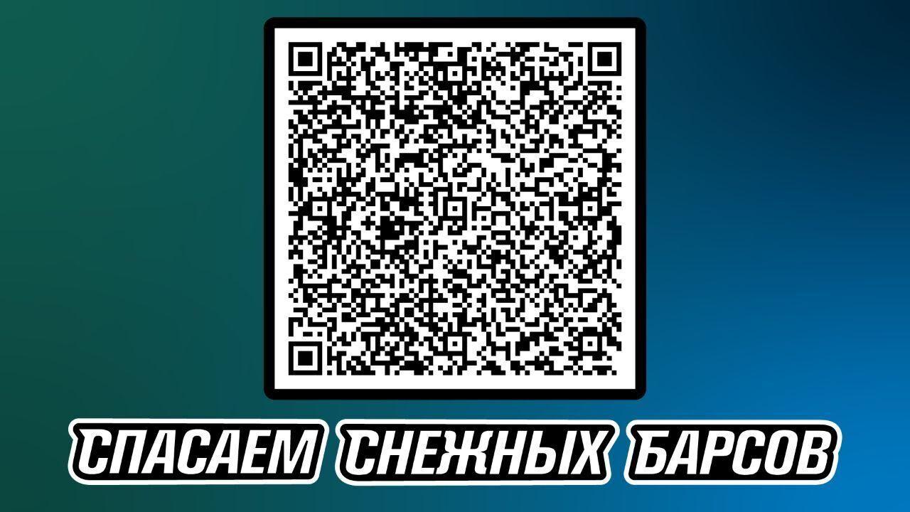 «Ак Барс» – «Барыс». Всё об игре. 22.02.2021