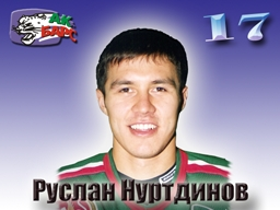 Руслан Нуртдинов