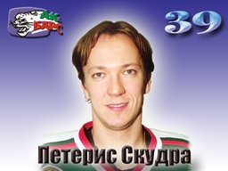 Петерис Скудра